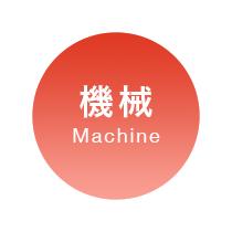 明治飼糧株式会社/(十勝支店)飼料販売営業(meijiグループ